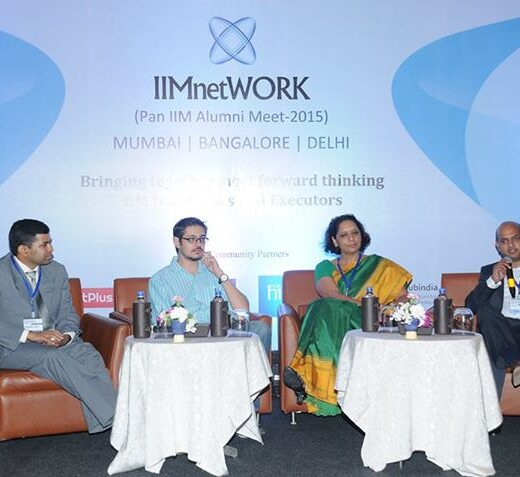 IIM-Bangalore-1